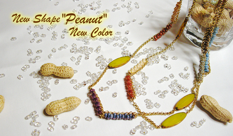 NEW COLOR PEANUT